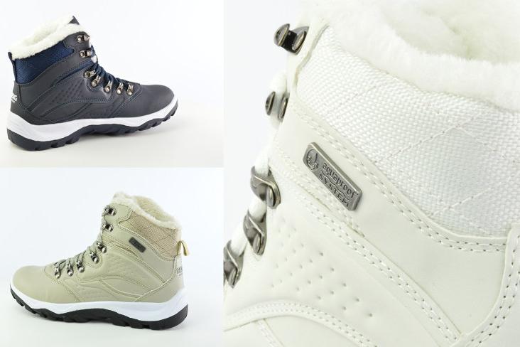 Lara to wysokie buty turystyczne dla kobiet - dostępne w trzech wersjach kolorystycznych